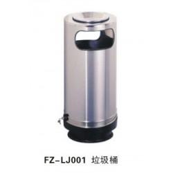 FZ-LJ001垃圾桶-喀什办公家具,喀什方正办公家具