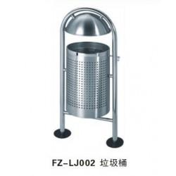 FZ-LJ002垃圾桶-喀什办公家具,喀什方正办公家具