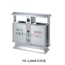 FZ-LJ004垃圾箱-喀什办公家具,喀什方正办公家具