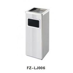 FZ-LJ006垃圾箱-喀什办公家具,喀什方正办公家具