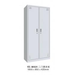 FZ-W031二门更衣柜-喀什办公家具,喀什方正办公家具