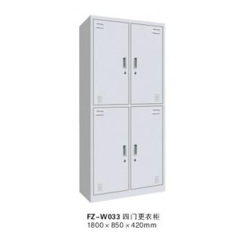 FZ-W033四门更衣柜-喀什办公家具,喀什方正办公家具