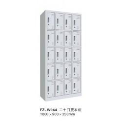 FZ-W044二十门更衣柜-喀什办公家具,喀什方正办公家具