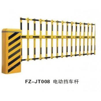 FZ-JT008电动挡车杆-喀什办公家具,喀什方正办公家具