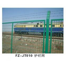 FZ-JT010护栏网-喀什办公家具,喀什方正办公家具