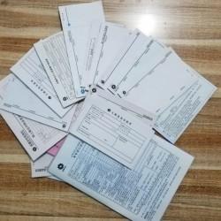 单据凭证系列印刷产品-喀什印刷厂,新疆菲特印刷