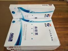 办公用品产品展示-喀什印刷厂,新疆菲特印刷