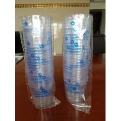 航空专用杯,宣传品-喀什印刷厂,新疆菲特印刷