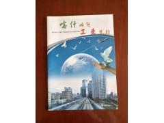 画册系列产品展示-喀什印刷厂,新疆菲特印刷