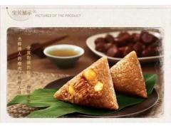 粽香端午,粽横四海·中国美食-喀什香曲尔