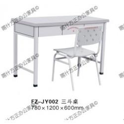 FZ-JY002三斗桌-喀什办公家具,喀什方正办公家具