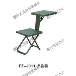FZ-J011折叠凳-喀什办公家具,喀什方正办公家具