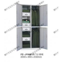 FZ-JY018四门士官柜-喀什办公家具,喀什方正办公家具
