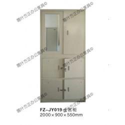 FZ-JY019士官柜-喀什办公家具,喀什方正办公家具
