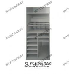 FZ-JY021洗漱用品柜-喀什办公家具,喀什方正办公家具
