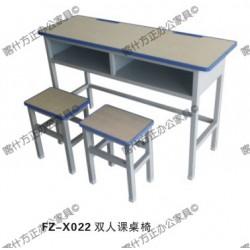 FZ-X022双人课桌椅-喀什办公家具,喀什方正办公家具