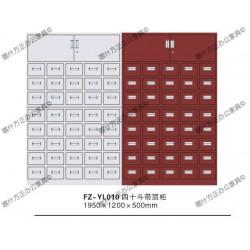 FZ-YL010四十斗带顶柜-喀什办公家具,喀什方正办公家具