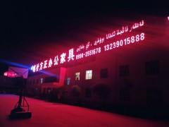 基地外观-喀什办公家具,喀什方正办公家具