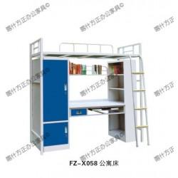 FZ-X058公寓床-喀什办公家具,喀什方正办公家具