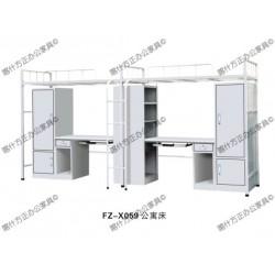 FZ-X059公寓床-喀什办公家具,喀什方正办公家具