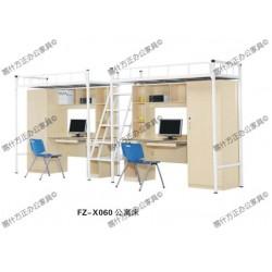 FZ-X060公寓床-喀什办公家具,喀什方正办公家具