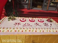 喀什香曲尔宏福花园店开业大蛋糕