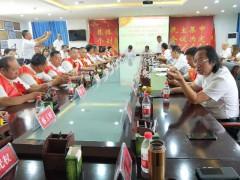 喀什川渝商会、乌鲁木齐银行喀什分行联合召开庆祝中国共产党成立98周年大会
