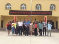中国教科文卫体工会和自治区总工会领导慰问喀什地区工会驻村工作队