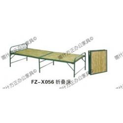 FZ-x056折叠床-喀什办公家具,喀什方正办公家具