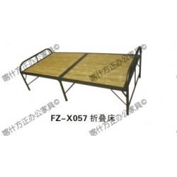 FZ-x057折叠床-喀什办公家具,喀什方正办公家具
