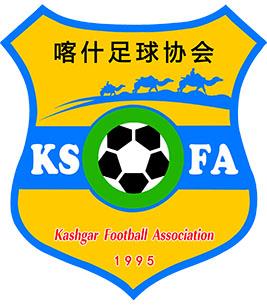 喀什地区足球协会简介