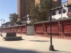 百合苑商业街仅剩几个铺面了,速抢!