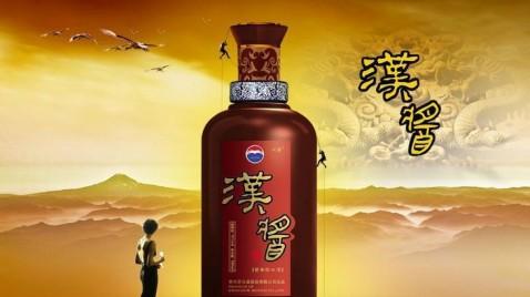 大漠坊汉酱酒设计图