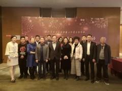 喀什深圳商会2019年度总结会在喀什丽笙酒店圆满召开