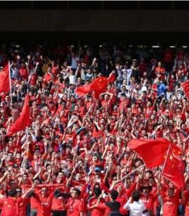 足球运动相关人士行为规范之球迷、球队队长