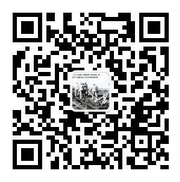 微信图片_20200531154922