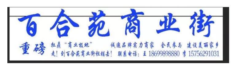 QQ浏览器截图20200613192715