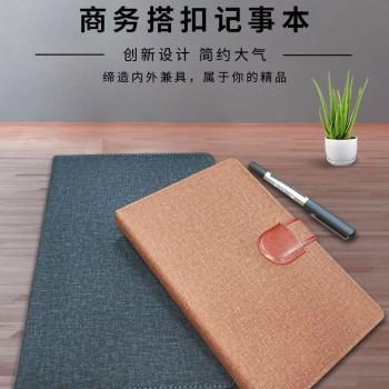可定制版商务办公笔记本-新疆金铂莱商贸