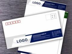 信纸信封展示-新疆金铂莱商贸 (8)