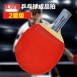DHS/红双喜乒乓球拍-新疆金铂莱商贸