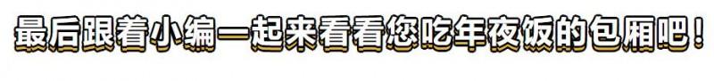 QQ浏览器截图20210129163221