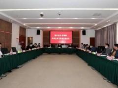深圳援疆推动校企合作助力产业发展
