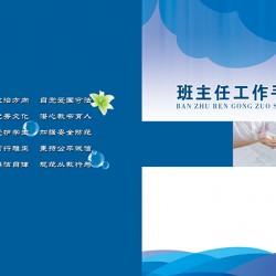 供应各类学校用手册\书本-喀什印刷厂,新疆金铂莱商贸