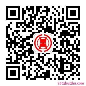 广西中小微企业投融资网