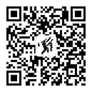 网络营销-罗荣