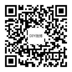 长微博二维码账号:diyweibo_com