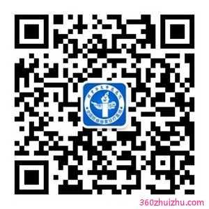 北京华大疤痕医院