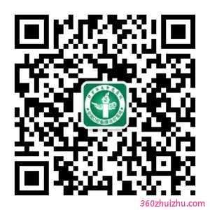 北京华大中医院口腔黏膜科