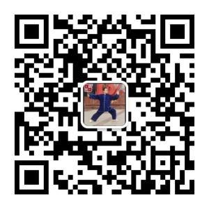 泰安市盛元太极拳俱乐部