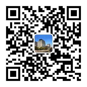 汉华国际饭店销售部